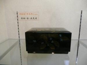 卯辰山part24-3