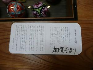 加賀まりー3